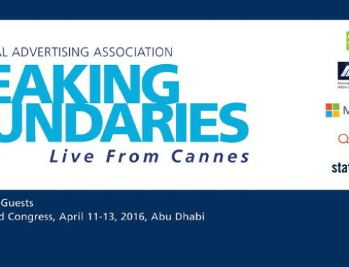 "Qwince @ Cannes Lions 2015 ""Breaking Boundaries"""